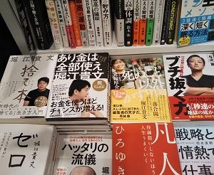 ブックスタジオ 大阪店様