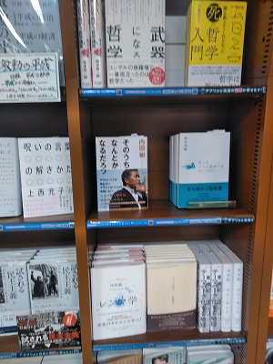 ジュンク堂書店 吉祥寺店様 (新刊話題書コーナー)