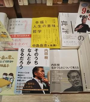 紀伊國屋書店 福岡本店様