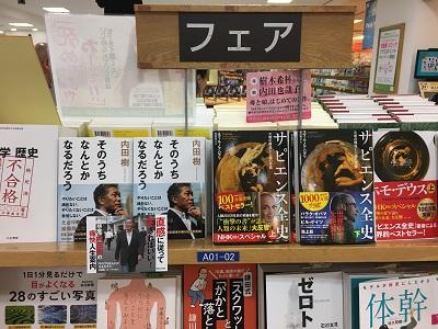 紀伊國屋書店 横浜店様